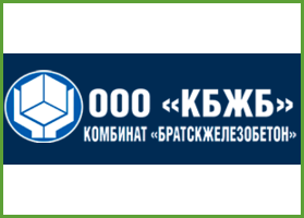 Автоматизация на ПК «ПРОСТОБИЗНЕС» для производственного предприятия